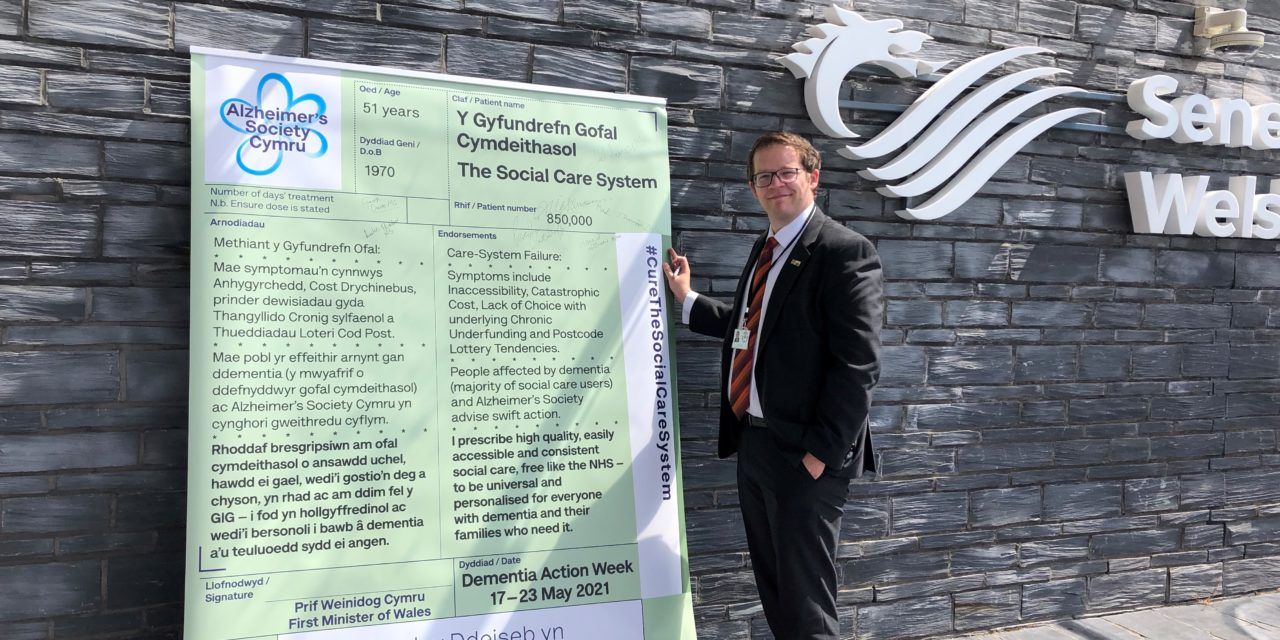 Cure the Care System petition handed-in at Senedd